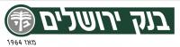 מנחה סדנאות גיבוש לעובדי בנק ירושלים
